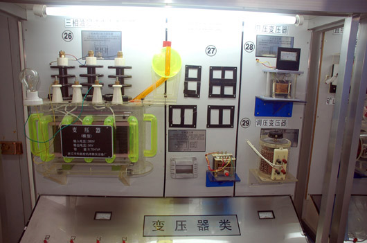 山东省菏泽市技术学院--电工实训电机与变压器示教